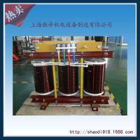 专业生产工业机械数控设备专业三相隔离变压器 三相升压变压器
