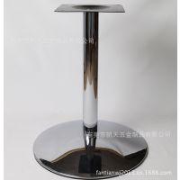直销家具配件桌子台脚/电镀喇叭桌脚/餐厅台脚系列
