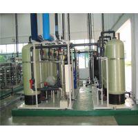 供应运城全自动软化水设备