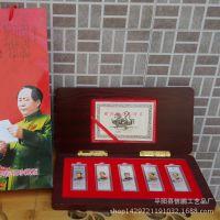 伟大毛泽东彩银银条 纪念章 5枚银条 主席纪念章 120周年珍藏