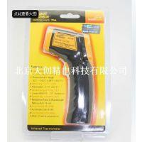 现货供应香港希玛AR550新款迷你型红外测温仪 550℃