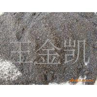 本公司生产加工防水卷材专用胶粉。 橡胶颗粒。精细胶粉