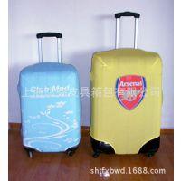 提花布登机旅行拉杆箱套,行李箱弹力布防尘套定做厂家