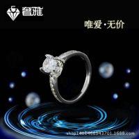 钻戒18k金 18k金肖邦  彩宝k金镶嵌  钻石戒指克拉