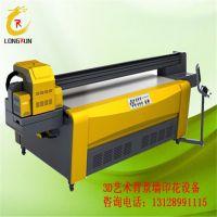 深圳UV平板打印机厂家/龙润牌精工UV1325彩印机价格