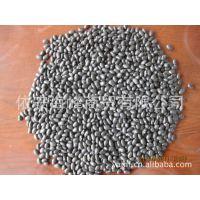 大量供应黑豆,黑芸豆,黑小豆,黑豆白豆红豆绿豆
