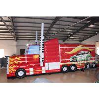 广州淇淇气模玩具变形金刚卡车充气障碍