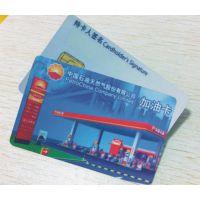 西安专业设计与制作会员卡/积分卡/智能卡/一卡通/钥匙扣/磁条卡/条码卡