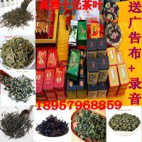 2015年精品礼盒包装中国名茶 花茶 10元模式茶叶 地摊展会茶叶