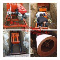 自来水过路安装打眼机/自来水管地下打孔设备
