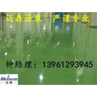 临沂郯城沂南环氧树脂地坪工程单位环氧防静电自流平地坪一平米多少钱
