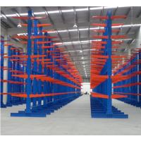 陕西大仓货架厂生产重型悬臂式、阁楼式、贯通式货架、横梁式货架