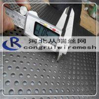 广东不锈钢冲孔网板 不锈钢筛板 201 304均有现货