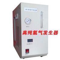 氢气发生器 氢气发生器价格 氢气发生器哪家好