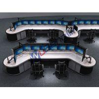 吉林指挥中心调度台 国家电网调度主控桌 控制台 监控台生产厂家