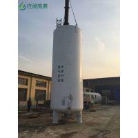 20立方液氮储罐价格_低温液氮工业储罐厂家