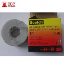 3M Scotch 70#自融硅胶电气胶带