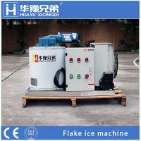 如何选购制冰机