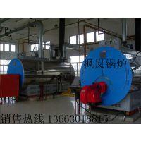 郑州枫岚锅炉燃气1吨热水锅炉