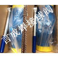 缩径法兰焊接球阀 电动全焊接球阀 高品质 保证零泄漏