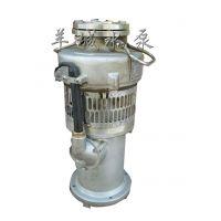 广州羊城牌 不锈钢潜水泵50QYF-5.5喷泉泵 东莞水泵厂 羊城泵业官网