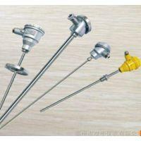 商华生产 销售WRNG-430防爆高温高压热电偶