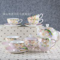 骨质瓷粉色爱恋15头咖啡具套装 欧式陶瓷咖啡杯 创意礼品定制批发