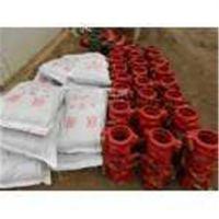孟村琒辉建筑机械管件厂(在线咨询),管卡,高压泵管管卡125