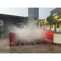 供应天津优道UD225工程洗车台