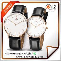 深圳艾尔时专业定制手表批发商务礼品表儿童促销表学生情侣表手表批发工厂