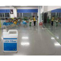 PVC塑胶地板打蜡后有什么作用洁辉地板蜡可长期保养地板