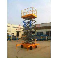 厂家现货供应安徽亳州4-14米移动剪叉式高空维修升降平台多少钱一台