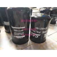 供应Product710-054601油墨滤清器油墨710-054601滤芯