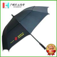【高尔夫伞厂】定做集成高尔夫球场广告雨伞_体育运动球场广告太阳伞_奥运雨伞