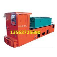 供应8吨蓄电池式电机车厂家