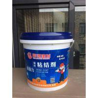 高效瓷砖粘合剂_瓷砖粘结剂_雨锡建筑
