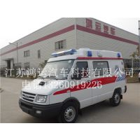 依维柯A35玻璃钢内饰救护车+救护车厂家价格