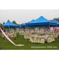 3米大伞定制、户外广告帐篷、折叠式伸缩帐篷制作工厂 上海