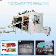 PLC高效程控正负压热成型机ZS-5567