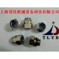 铜镀镍端接式软管接头,金属软管接头,端接式软管接头