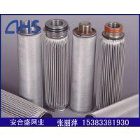 安平厂家 不锈钢304 316折叠滤芯 接受各种规格的定做