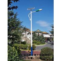 太阳能路灯生产厂家咨询电话
