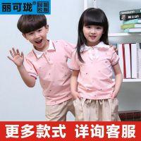 重庆幼儿园校服厂家巫山县代理幼儿园校服六一演出服巫溪县儿童表演服园服厂家生产定做