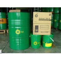 BP百特能原装进口DHV15液压油