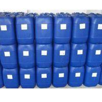 万瑞供导电清洗剂、绝缘清洗剂、中性环保清洗剂
