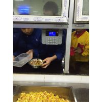 云卡专业供应张家口食堂打卡机、承德饭堂收费机、廊坊售饭机