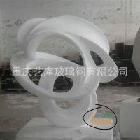 供应重庆雕塑厂家定制 泡沫雕塑 动物植物雕塑 人物小品雕塑