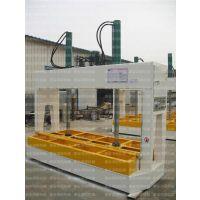 泰安冷压机(图)_细木工板冷压机_冷压机