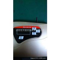 验钞机LED面板显示驱动IC TM1618