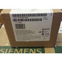 西门子6ES7223-3AD30-0XB0 代理西门子S7-1200